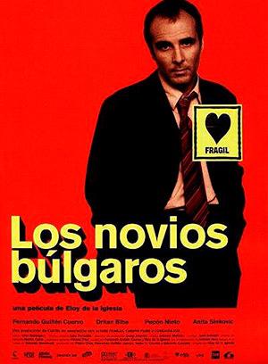 altube_filmeak_los_novios_bulgaros01